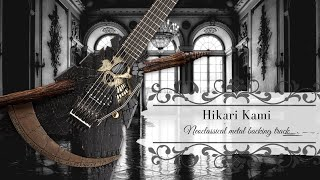 Neoclassical Metal Backing Track A Minor