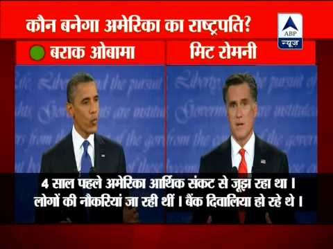 Obama maintains opposition to outsourcing jobs to nations like India