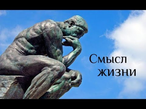 Смысл жизни. Притчи   NikOsho