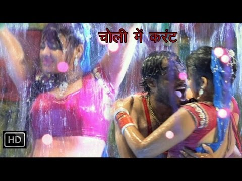Choli Me Current | चोली में करंट |  Hot Bhojpuri Item Songs | Film Rowdy Rani | Hottest Movies video