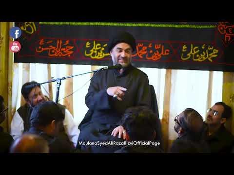 Imam e Zamana AJTF | Maulana Ali Raza Rizvi