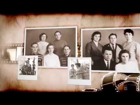 Слайд шоу семейный архив