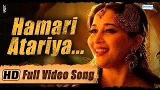 Hamari Atariya Video Song from  Dedh Ishqiya