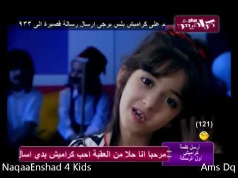 مابزعل ماما (بدون ايقاع) / سجى حماد