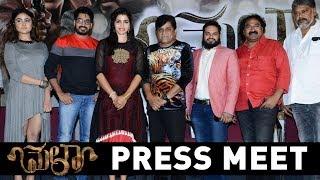 Mela Movie Press Meet   Mela Horror Movie   Sai Dhanshika   Ali   Sony Charishta   E3 Talkies