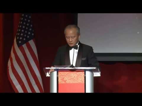 CGCC 2014 Annual Gala -- Amb. Cui Tiankai -- Opening Remark