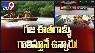 East Godavari boat mishap : Sunkara Srija's body found
