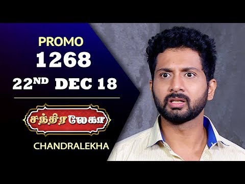 Chandralekha Serial | Episode Promo 1268 | Shwetha | Dhanush | Saregama TVShows Tamil