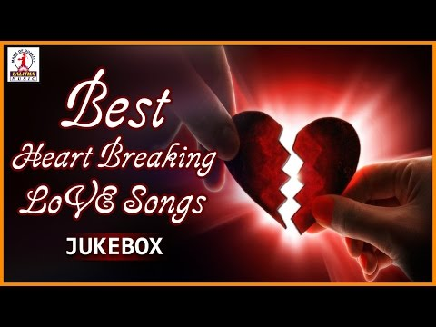 Best Heart Breaking Telugu Songs | Telangana Audio Love Songs Jukebox | Lalitha Audios And Videos
