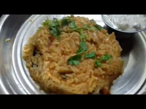 Tommoto Rice in telugu  (tommoto  pulao )
