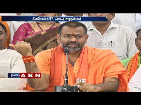 Swami Paripoornananda Speaks to Media at BJP office   Telangana   ABN Telugu