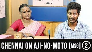 Chennai on AJI-NO-MOTO | Loud Speaker