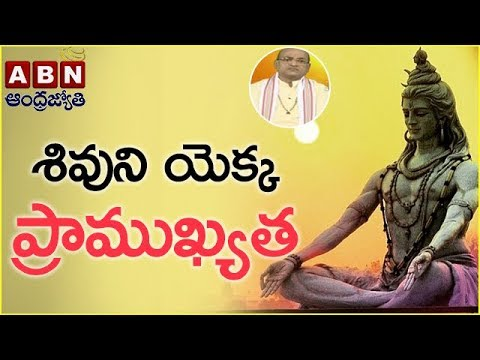 Garikapati Narasimha Rao About Greatness Of Lord Shiva | Nava Jeevana Vedam | Episode 1272