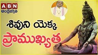 Garikapati Narasimha Rao About Greatness Of Lord Shiva | Nava Jeevana Vedam | Episode 1272
