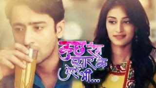 Kuch Rang Pyaar ke Aise Bhi | 27th May 2016 | Dev To Confess His Love To Sonakshi On Engagement Day