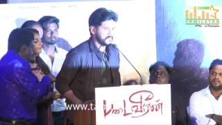 Padai Veeran Movie Audio Launch