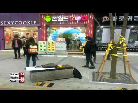 Newsline At Noon 12:00 Death Toll From Sunken Korean Ferry Continues To... video