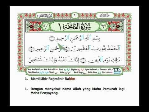 001 -- Al-Fatihah - Mohamed Taha Al-Junayd