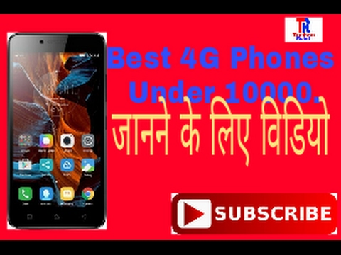 Best phones under 10000 in india in 2017 with 4G & top camera in hindi.| Techno Rohit |