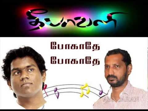 Pogathe Pogathe Deepavali Youtube Tamil Karaoke video