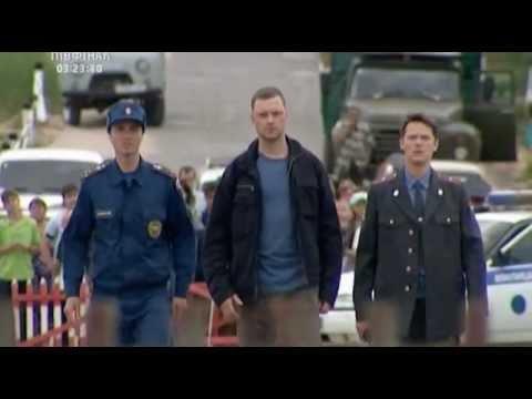 Сериал Шахта (Россия) серия 3