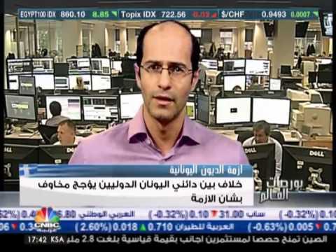 أشرف العايدي على سي ان بي سي عربية -- 13 نوفمبر2012 Chart