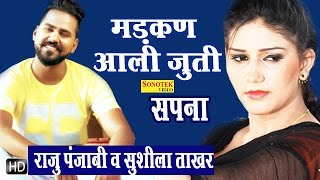 Madkan Aali Jutti Sapna Dance 2016 Raju Punjabi Raj Saini New Haryanvi Songs