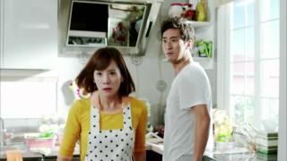 Trailer Ohlala Couple 2