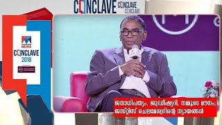 The Price of Being Independent | Justice J.Chelameswar | Manorama News Conclave 2018 | Session 9