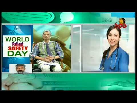 Tips For Healthcare Facilities | World Patient Safety Day Special |  Vanitha TV Exclusive
