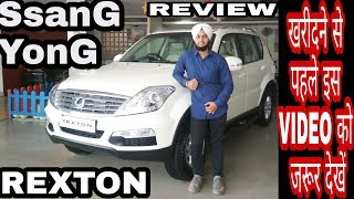 SsangYong Rexton RX7 AT AWD || Mahindra || Review || SUV || Best in It's Class || Gs Films Delhi ||