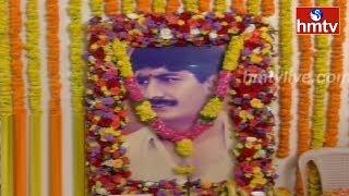 పొట్లూరి రామకృష్ణ 20వ వర్ధంతి | SITI Cable Founder Potluri Ramakrishna | hmtv