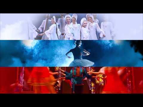 Три цвета одной страны #ЖИТЬ