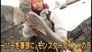 ハンター塩津の「磯ROCK魂Ⅲ」ダイジェスト動画をご覧ください。