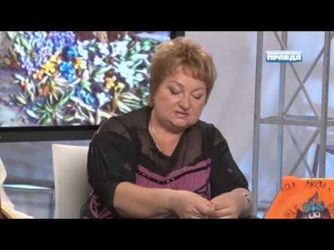 Тютелька в тютельку: Травки от Валентины Ильковой, часть II