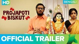 Projapoti Biskut Bengali Movie 2017   Official Trailer   Anindya Chatterjee