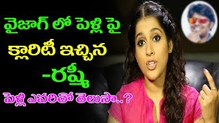 Anchor Rashmi Gautam Response On Get MARRIED In Vizag || Rashmi Gautam