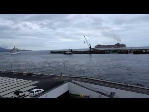 Encontro de Gigantes em Ponta Delgada: Arcadia e MSC Poesia