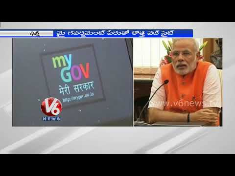 PM Modi Launched new website MYGOVT to interact with people directly