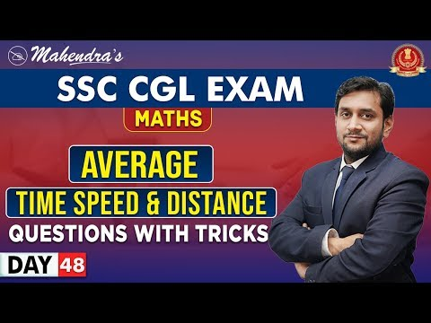 Average | Time Speed & Distance | Maths | By Prabal Mahendras | SSC CGL | 9:00 am