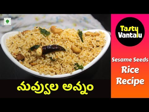 Nuvvula Annam in Telugu | Sesame Seeds rice | Till rice by Tasty Vantalu