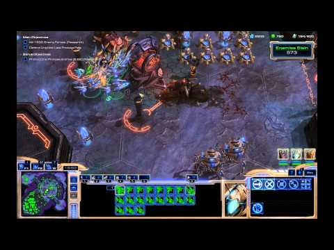 In Utter Darkness - Achievement Guide - Starcraft II: Wings of Liberty