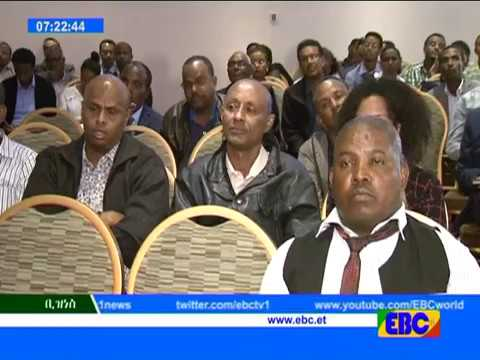 Ethiopian Business Afternoon News from Ebc Ethiopia Jan 26 2017