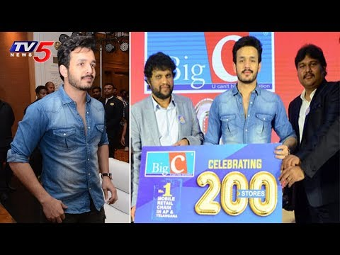 Hero Akhil Akkineni Launched Big C 200th Store at ECIL X Roads, Hyderabad | TV5 News