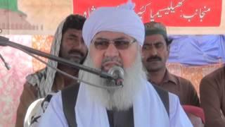 Mufti Abdul Rahim Sikandari part1 jalsaa at cheazalabad By Muhammad Din Mugheri