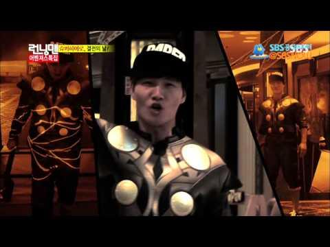 SBS [런닝맨] - 어벤져스 특집, 런닝맨 슈퍼히어로로 변신하다