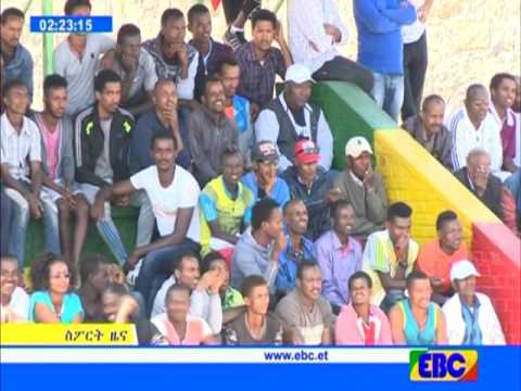 Sport eve news from Ebc January 14 2017