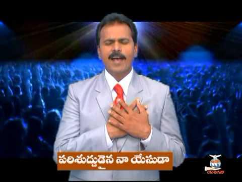 Bjratnam Jesus Telugu Songs Complete video