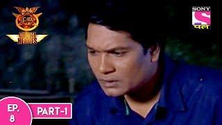 CID  Chhote Heroes - सी आई डी छोटे हीरोस - Episode 08 Part 1- 24th May, 2017