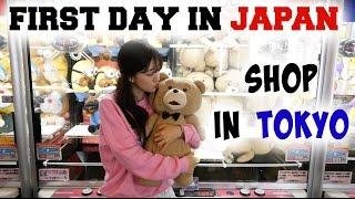TOKYO GETAWAY TRIP | Shopping at IKEBUKURO Ft. Kimdao